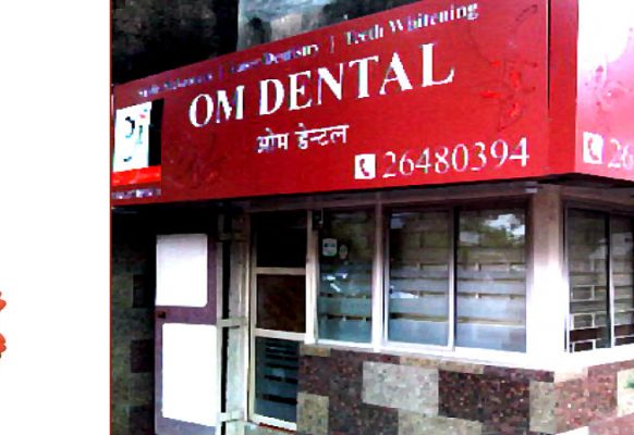 dental clinic Santacruz